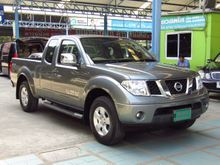2011 Nissan Frontier Navara KING CAB LE 2.5 MT Pickup