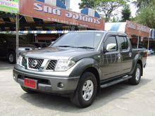 2010 Nissan Frontier Navara 4DR LE 2.5 AT Pickup