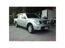 2011 Nissan Frontier Navara 4DR LE 2.5 MT Pickup