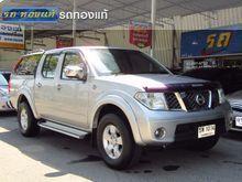 2007 Nissan Frontier Navara 4DR LE 2.5 MT Pickup