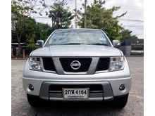 2014 Nissan Frontier Navara 4DR LE 2.5 AT Pickup