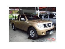 2007 Nissan Frontier Navara KING CAB LE 2.5 MT Pickup