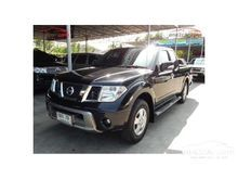 2014 Nissan Frontier Navara KING CAB SE CNG 2.5 MT Pickup