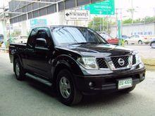 2009 Nissan Frontier Navara KING CAB SE 2.5 MT Pickup