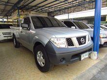 2015 Nissan Frontier Navara KING CAB SE 2.5 MT Pickup