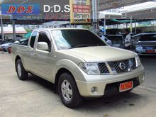 2008 Nissan Frontier Navara KING CAB SE 2.5 MT Pickup