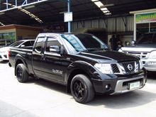 2014 Nissan Frontier Navara KING CAB SE 2.5 MT Pickup