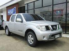 2014 Nissan Frontier Navara 4DR SE 2.5 MT Pickup