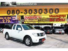 2010 Nissan Frontier Navara KING CAB SE 2.5 MT Pickup