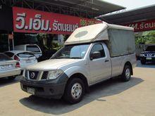 2008 Nissan Frontier Navara SINGLE XE 2.5 MT Pickup