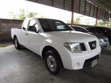 2008 Nissan Frontier Navara KING CAB XE 2.5 MT Pickup