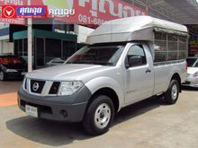 2013 Nissan Frontier Navara SINGLE XE 2.5 MT Pickup