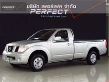 2010 Nissan Frontier Navara SINGLE XE 2.5 MT Pickup