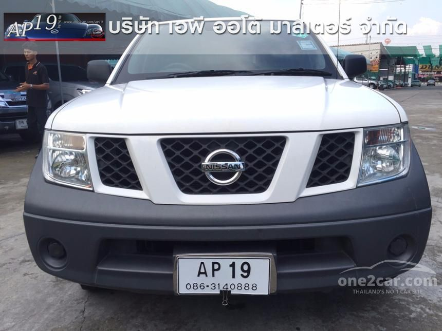 2014 Nissan Frontier Navara XE Pickup