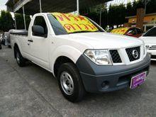 2015 Nissan Frontier Navara SINGLE XE 2.5 MT Pickup