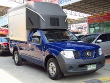 2009 Nissan Frontier Navara SINGLE XE 2.5 MT Pickup
