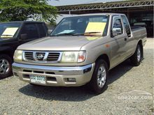 2000 Nissan Frontier KING CAB TL 2.7 MT Pickup
