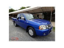 2005 Nissan Frontier KING CAB TL 2.7 MT Pickup