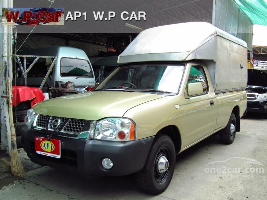 2005 Nissan Frontier TX Pickup