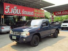 2003 Nissan Frontier SINGLE TX 2.7 MT Pickup