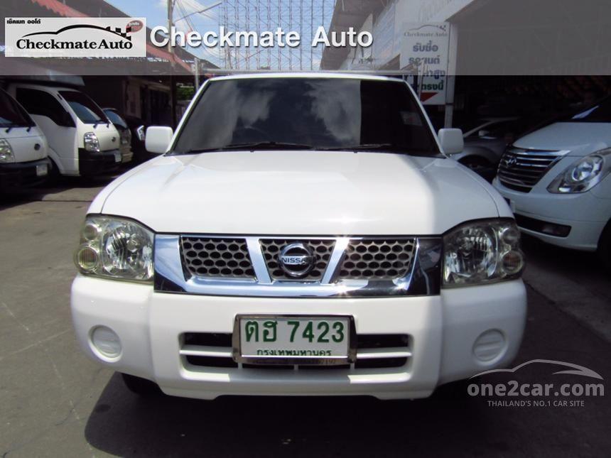 2007 Nissan Frontier TXP Pickup