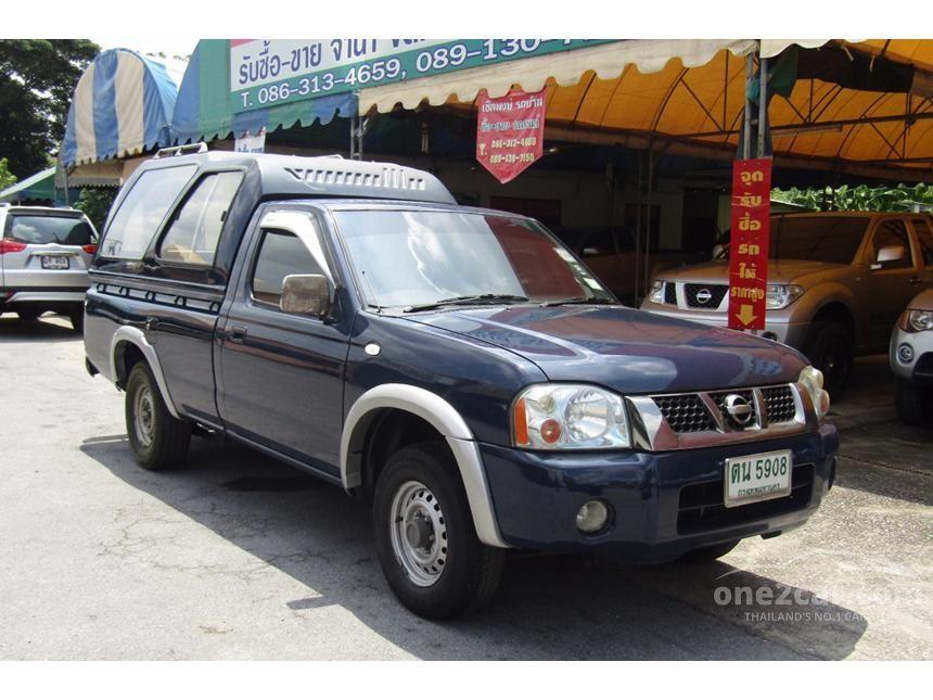 2009 Nissan Frontier TXP Pickup