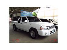 2005 Nissan Frontier KING CAB TXP 2.7 MT Pickup