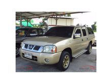 2005 Nissan Frontier 4DR ZDi 3.0 MT Pickup