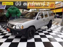 2004 Nissan Frontier 4DR ZDi 3.0 MT Pickup
