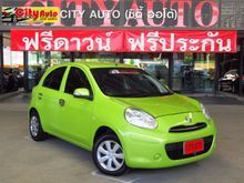 2011 Nissan March (ปี 10-16) E 1.2 AT Hatchback