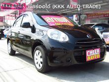 2010 Nissan March (ปี 10-16) EL 1.2 AT Hatchback