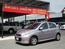 2010 Nissan March (ปี 10-16) EL 1.2 AT Hatchback