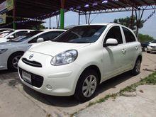 2013 Nissan March (ปี 10-16) EL 1.2 AT Hatchback