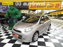 2011 Nissan March (ปี 10-16) S 1.2 MT Hatchback