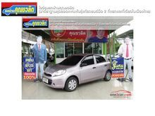 2013 Nissan March (ปี 10-16) S 1.2 MT Hatchback