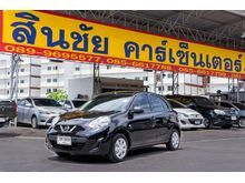 2016 Nissan March (ปี 10-16) S 1.2 MT Hatchback