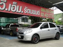 2010 Nissan March (ปี 10-16) S 1.2 MT Hatchback