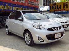 2014 Nissan March (ปี 10-16) V 1.2 AT Hatchback