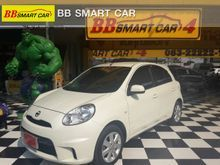 2012 Nissan March (ปี 10-16) VL 1.2 AT Hatchback