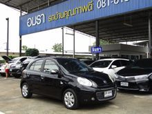 2011 Nissan March (ปี 10-16) VL 1.2 AT Hatchback