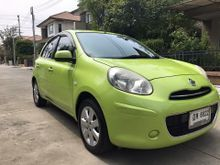 2010 Nissan March (ปี 10-16) VL 1.2 AT Hatchback