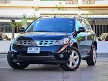 2006 Nissan Murano (ปี 04-10) CVT 2.5 AT Wagon