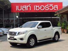 2015 Nissan NP 300 Navara DOUBLE CAB Caliber EL 2.5 MT Pickup