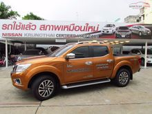 2016 Nissan NP 300 Navara DOUBLE CAB Caliber VL 2.5 MT Pickup