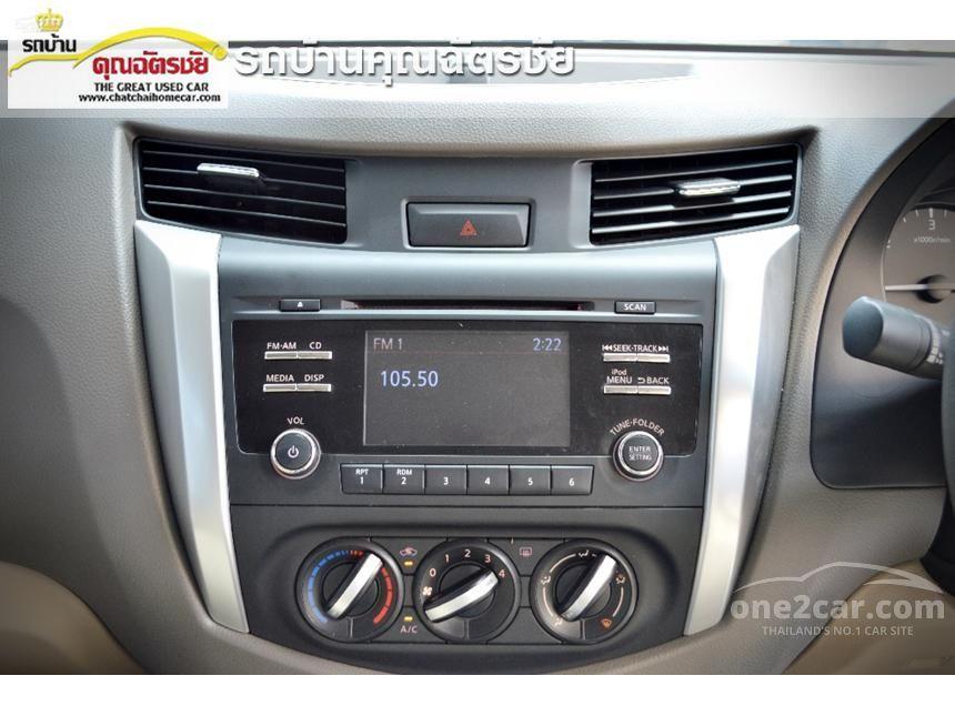 2015 Nissan NP 300 Navara Calibre Pickup