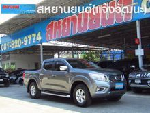 2015 Nissan NP 300 Navara DOUBLE CAB Calibre 2.5 MT Pickup