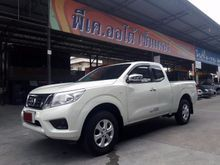2015 Nissan NP 300 Navara KING CAB E 2.5 MT Pickup