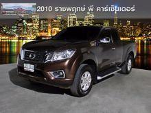 2014 Nissan NP 300 Navara KING CAB E 2.5 MT Pickup