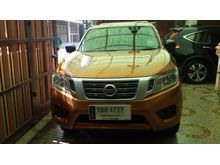 2014 Nissan NP 300 Navara KING CAB S 2.5 MT Pickup