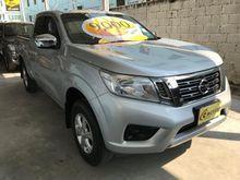 2016 Nissan NP 300 Navara KING CAB E 2.5 MT Pickup